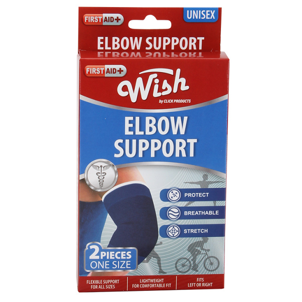 Wish Support Elbow